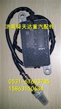 雷火电竞下载WP10氮氧传感器A2C81234400-03厂家批发 612640130013
