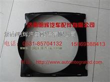 LG9704530021散热器总成/LG9704530021