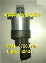 雷火电竞下载WP12电喷发动机喷油泵流量计量单元厂家批发 612600081583