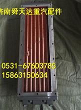 雷火电竞下载船机空气冷却器 612600120074厂家批发 雷火电竞下载船机空气冷却器 612600120074
