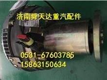 雷火电竞下载发动机电磁风扇离合器612600061576厂家批发 雷火电竞下载发动机电磁风扇离合器612600061576