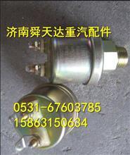 雷火电竞下载发动机配件VDO机油压力传感器厂家批发 61500090051