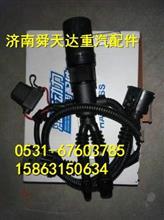 雷火电竞下载发动机配件电磁离合器线束厂家批发 612600061659