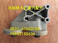 雷火电竞下载发动机配件机油滤清器座厂家批发 612600070343