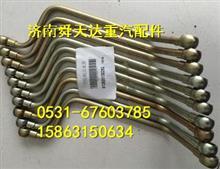 雷火电竞下载发动机配件空压机回水管雷火电竞亚洲先驱 厂家批发 612600130292