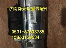雷火电竞下载发动机配件起动机 612600090561  厂家批发 612600090561   WD61509QD