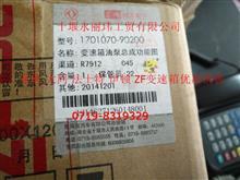 东风14档变速箱油泵总成/1701070-90200
