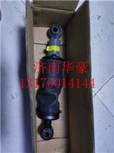 重汽豪沃HOWOT5GA7T7H驾驶室前悬气嚢气嚢减震器/WG1664430201 WG1664430200