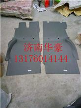 重汽豪沃HOWOT5GA7T7H左右地板垫地板皮/WG1642620001 WG1642620002