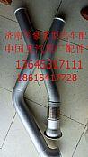 重汽豪沃09款前四后八车排气管总成WG09731541076/WG09731541076