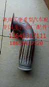 WG9331540500重汽HOWO8X4排气管总成/WG9331540500