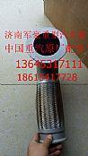重汽豪沃8X4排气管总成WG9331540500/WG9331540500