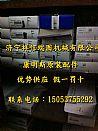 康明斯B5.9发动机修包,中冷器/B5.9