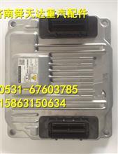 雷火电竞竞猜欧四电脑板VG1038090001厂家批发 雷火电竞竞猜欧四电脑板VG1038090001