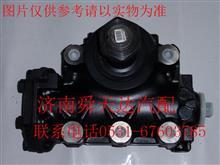 重庆红岩新金刚方向机Z06-3411005厂家批发 重庆红岩新金刚方向机Z06-3411005