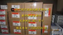 康明斯QSM375发动机凸轮轴衬套中央导管工具包/QSM375