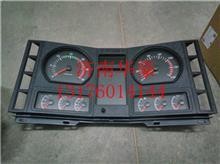 德龙F3000新M3000X3000组合仪表总成/DZ93189584130