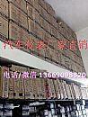比亚迪TJG190G面板扶手仪表盘总成优质服务/2S3801010A249
