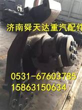 德龙M3000断开式平衡轴平衡梁带支架支架雷火电竞亚洲先驱原厂家批发 德龙断开式平衡轴平衡梁支架雷火电竞亚洲先驱