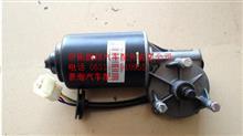 重汽豪运汽车配件雨刷电机NZ1651740305/NZ1651740305