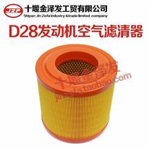 东风锐铃东风P62D凯马皮卡多利卡D28发动机空气滤芯滤清器/D28