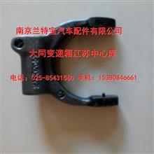 东风大同法士特变速箱(华阳)离合分离拨叉16N-02065/厂家代理有优势