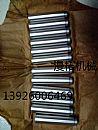 豪沃金王子重汽2气门气门导管/VG1560040031/VG1560040002
