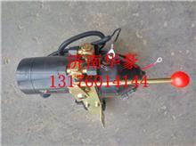 福田欧曼ETX GTL 2280骑兵H3驾驶室电动举升泵电动油泵总成/1B24950200057