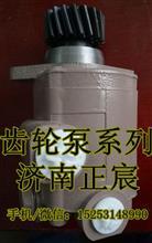 潍柴、北奔齿轮泵、巨力泵、转向助力泵/612600130516