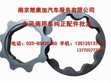 5262899福田康明斯機油泵內轉子 原廠優勢供應/5262899