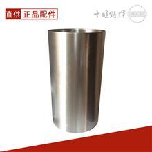 供应东风康明斯ISDE汽缸套/D3904167