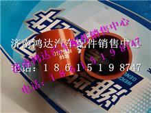 潍柴道依茨发动机胶管01175634