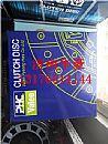 重汽豪沃HOWOT5G离合器片离合器压盘离合器从动盘/WG1642111011/1
