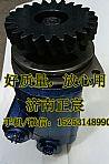 潍柴发动机、WP12、齿轮泵、助力泵/612630030294