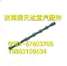 潍柴WD12发动机凸轮轴612600050024厂家批发马力/潍柴WD12凸轮轴612600050024