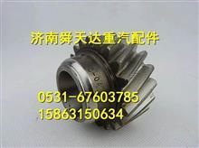 潍柴WD615-28空气压缩机齿轮厂家批发马力/61560130012