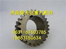 潍柴WD615-28曲轴齿轮 614020038厂家批发马力/614020038