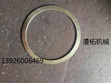 豪沃金王子排气管接口垫大/VG9719540019 127X150
