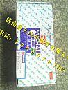 玉柴天然气连杆瓦M3000-1004007A/M3000-1004007A