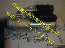 博世原厂起动机612600090561/612600090561