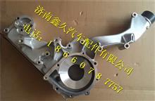 中国重汽MC11发动机分配壳200V06330-5041/200V06330-5041