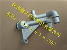 重汽曼发动机MC07通风道080V01802-0448/080V01802-0448