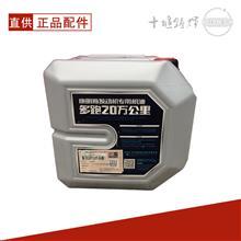 CI-4 20W/50 18L润滑油/L00609