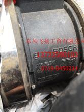 0281006202东风多利卡国四发动机博士空气流量传感器/0281006202