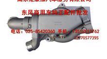 D5600222003东风天龙大力神雷诺发动机水泵/D5600222003