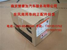 5288908福田康明斯ISF2.83.8发动机 水泵/5288908