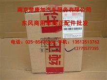 1307BF11-010东风天锦4H发动机原厂水泵总成/1307BF11-010