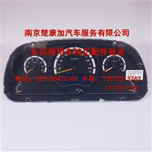 玉柴发动机国四专用仪表  数字组合仪表/T3801010-Y55C0