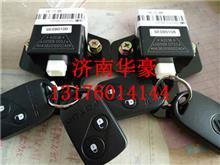 福田欧曼ETX GTL H42280骑兵H3遥控接收控制器及遥控器