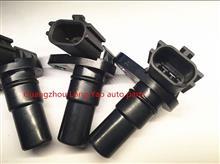 31935-8E002  31935-8E004  日产 速度传感器/319358E002  319358E004  319358E006  31935-8E006